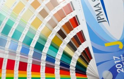 2017年J版 塗料用標準色